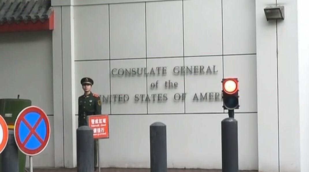 China reage aos Estados Unidos e fecha consulado em Chengdu